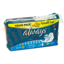 Always - Ultra Thin Extra long