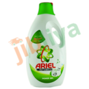 Ariel  - Automatique - Lessive liquide - power gel