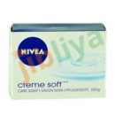 Nivea - Cream soft