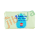 Johnson's Baby Soap - Savon Baby soap
