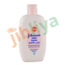 Johnson's Baby - baby lotion - for Perfect baby soft skin