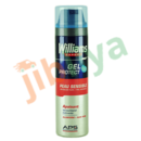 Williams  - expert - gel Protect - peau sensible - apaisant