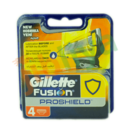 Gillette - fusion - proshield - recharge