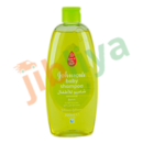 Johnson's Baby - Shampooing camomille -for light shiny hair