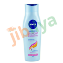 Nivea shampooing soin - straight & gloss care