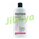 Syoss - CONDITIONER COLOR PROTECT